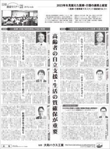 nikkei201510s